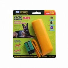 Ультразвуковой отпугиватель собак с фонариком Super Ultrasonic