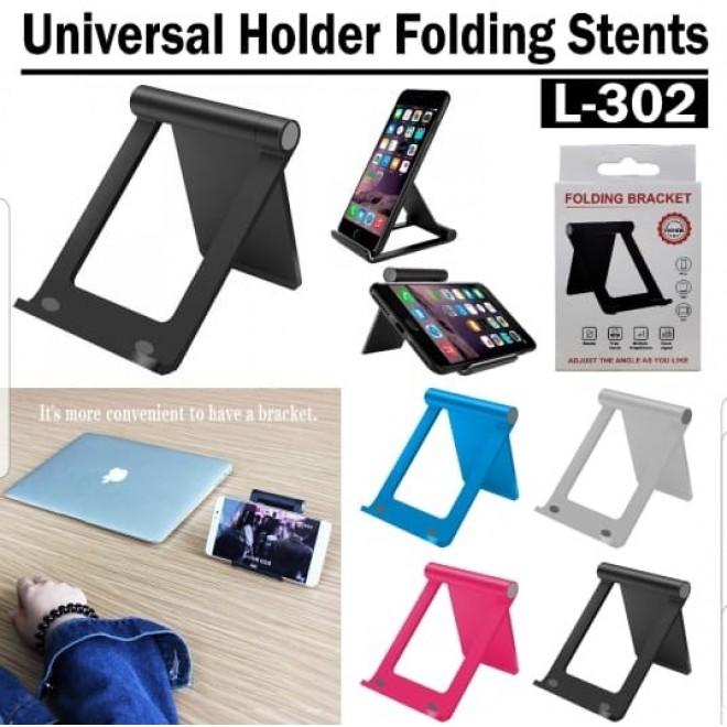 Настольная подставка держатель для телефона, планшета Folding Bracket