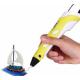 3Д ручка для рисования с LED дисплеем 3D Pen 2 Желтая
