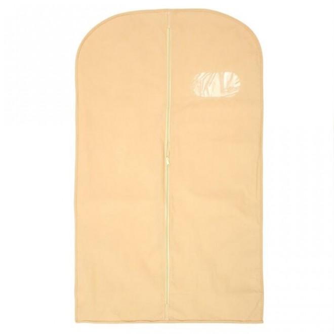 Чехол для одежды бежевый 60*137 см