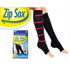 Лечебные компрессионные гольфы от варикоза Zip Sox со змейкой