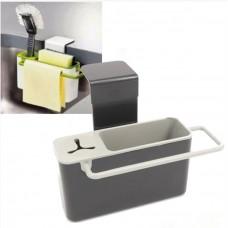 Органайзер для кухонной раковины Kitchen Shelf