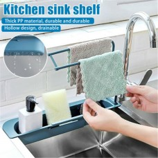 Органайзер для кухонной раковины Sink Holder синий