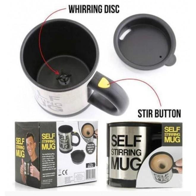 Чашка автоматическая мешалка кружка Self Stirring Mug 400 мм