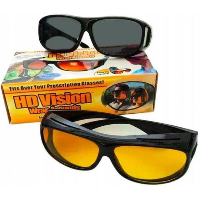 Антибликовые очки для водителя HD Vision 2 пары День + Ночь