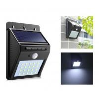 Уличный LED фонарь Solar Motion Sensor Light На солнечной батарее