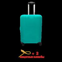 Чехол на чемодан Coverbag микродайвинг L мята