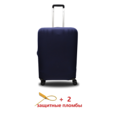 Чехол для чемодана  Coverbag микродайвинг S синий