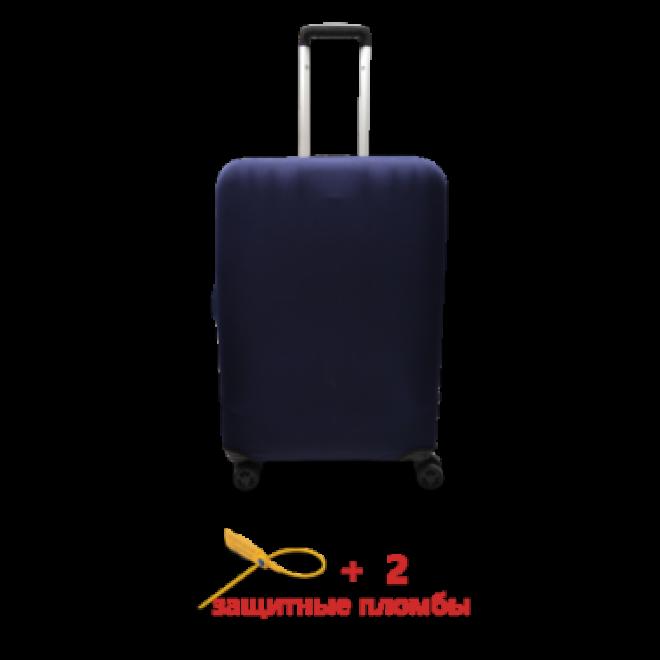 Чехол для чемодана Coverbag микродайвинг L синий
