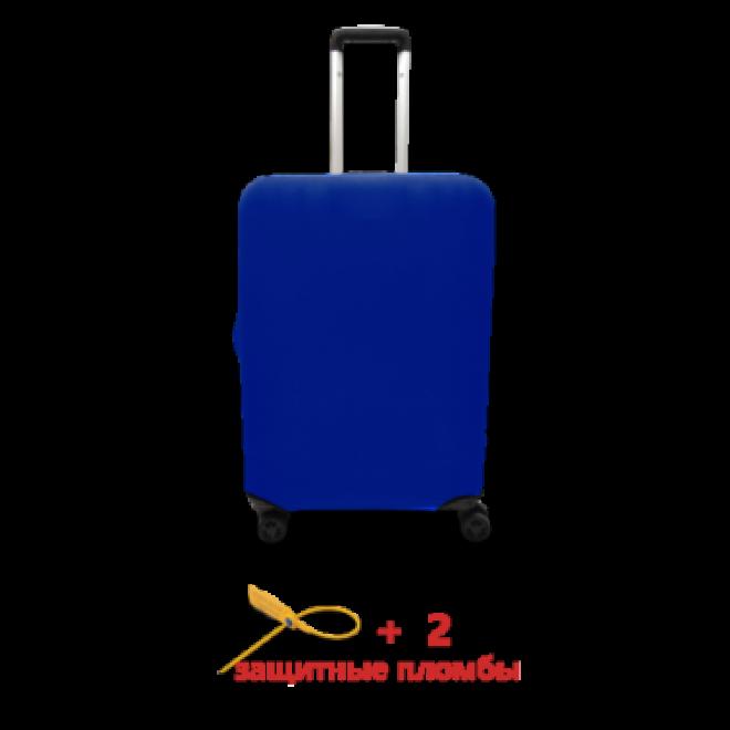 Чехол на чемодан Coverbag микродайвинг S электрик