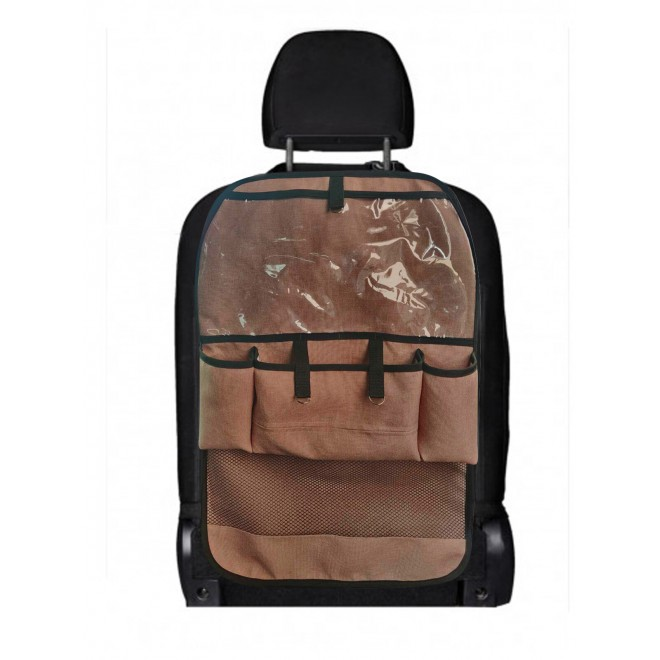 Автомобильный органайзер Coverbag Kids коричневый