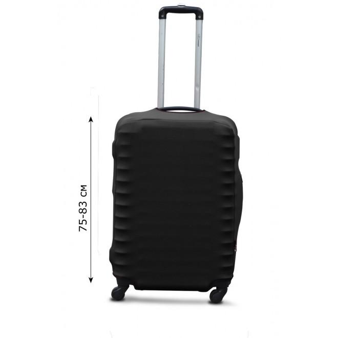Чехол для чемодана Coverbag дайвинг XL черный