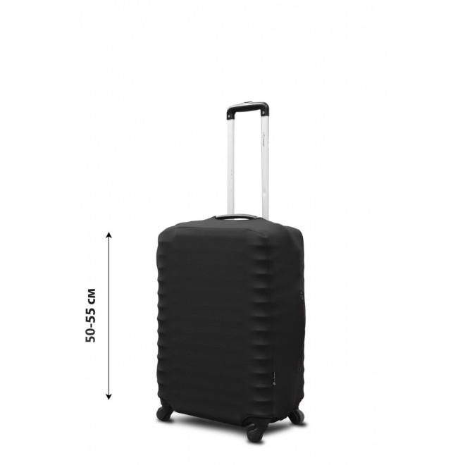 Чехол для чемодана Coverbag неопрен S графит