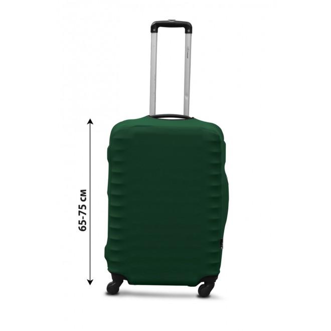 Чехол для чемодана Coverbag дайвинг L темно-зеленый