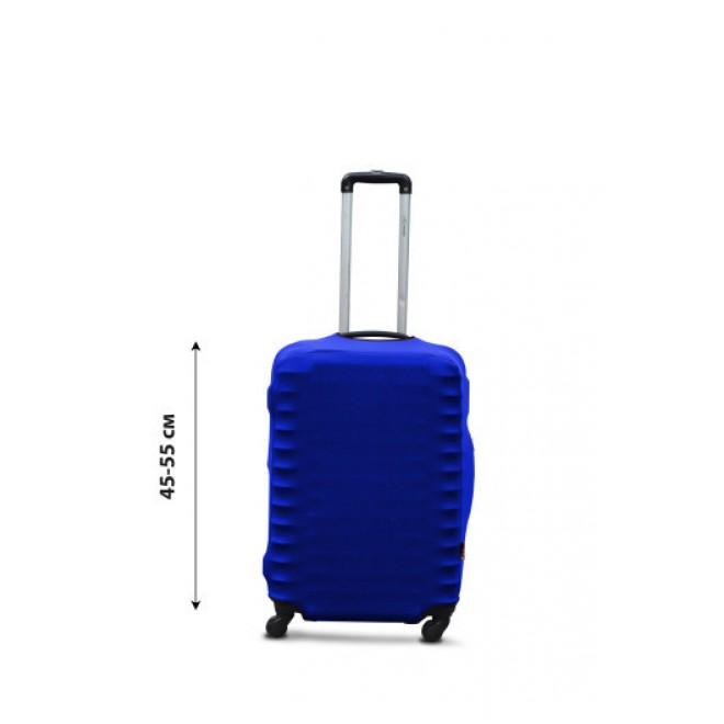 Чехол для чемодана Coverbag дайвинг S электрик