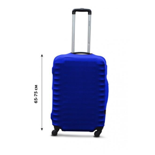 Чехол для чемодана Coverbag дайвинг L электрик