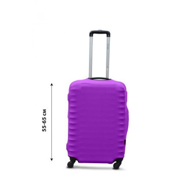 Чехол для чемодана Coverbag дайвинг M сиреневый