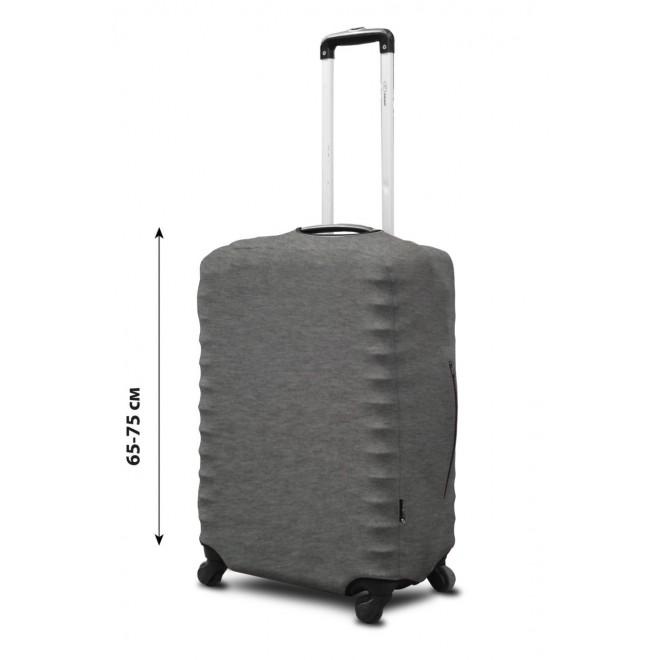 Чехол для чемодана Coverbag неопрен L серый меланж
