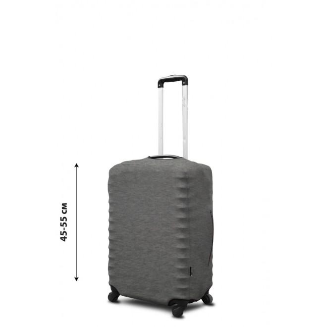 Чехол для чемодана Coverbag неопрен S серый меланж